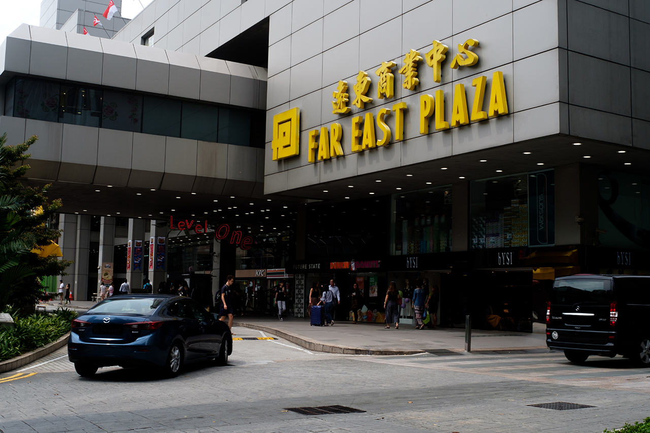 Far East Plaza: A Reminder of What Retail Culture Can Be