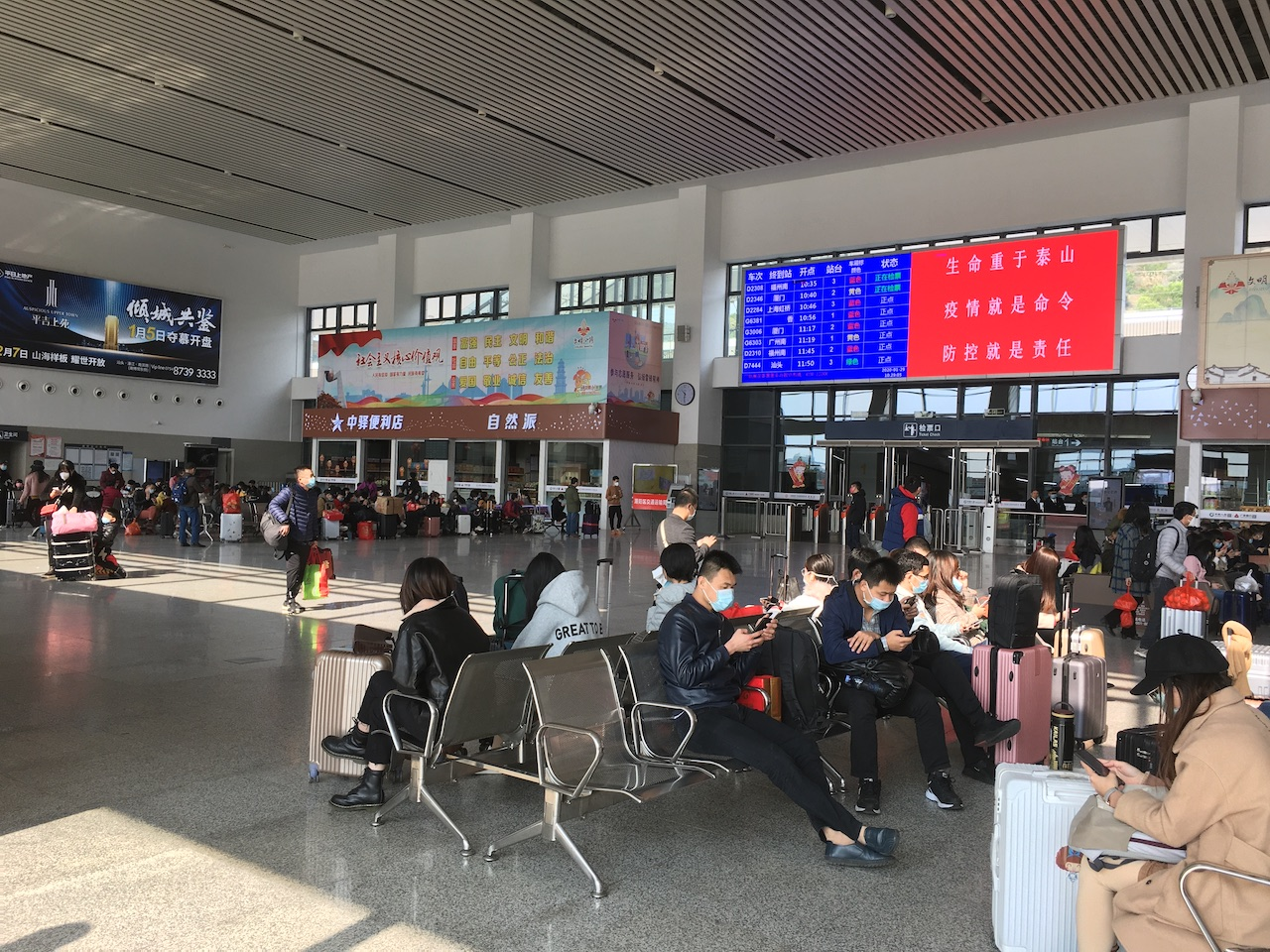 A Chinese International Student Looks Back On 4 Months of Covid-19