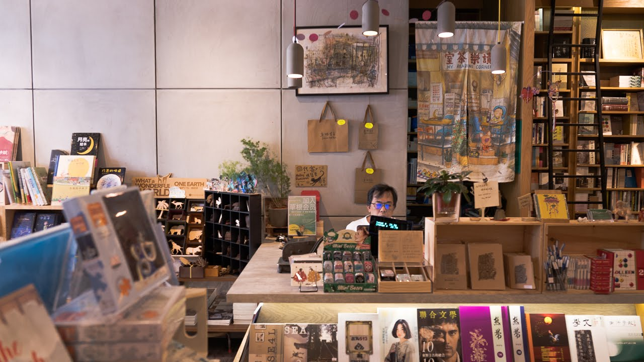 As National Day Approaches, A Fresh Grad Reflects On 'Non-Essential' Art In Singapore