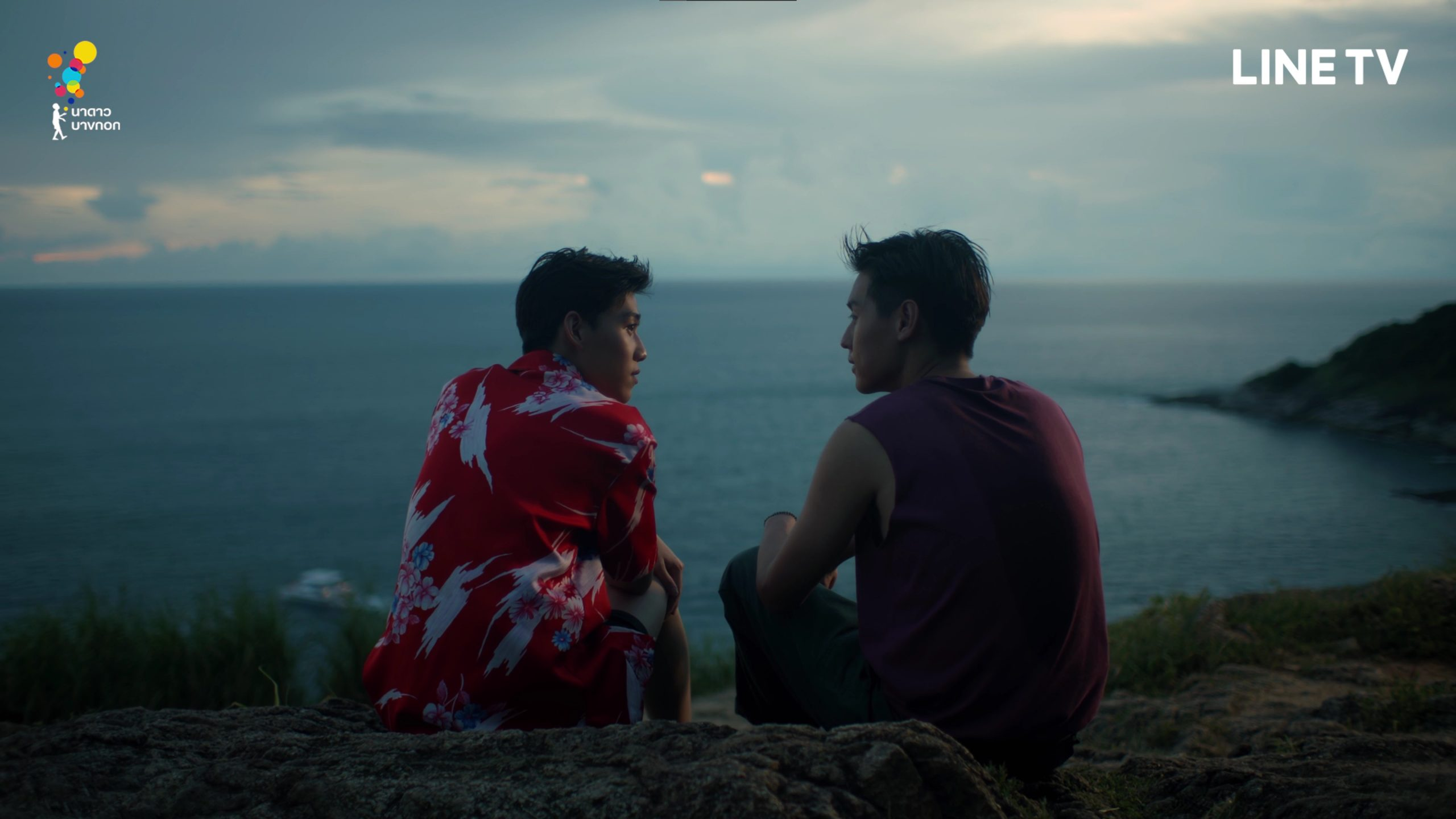 """""""I Told Sunset About You"""": A Realistic and Emotive Portrait of Adolescent Love"""