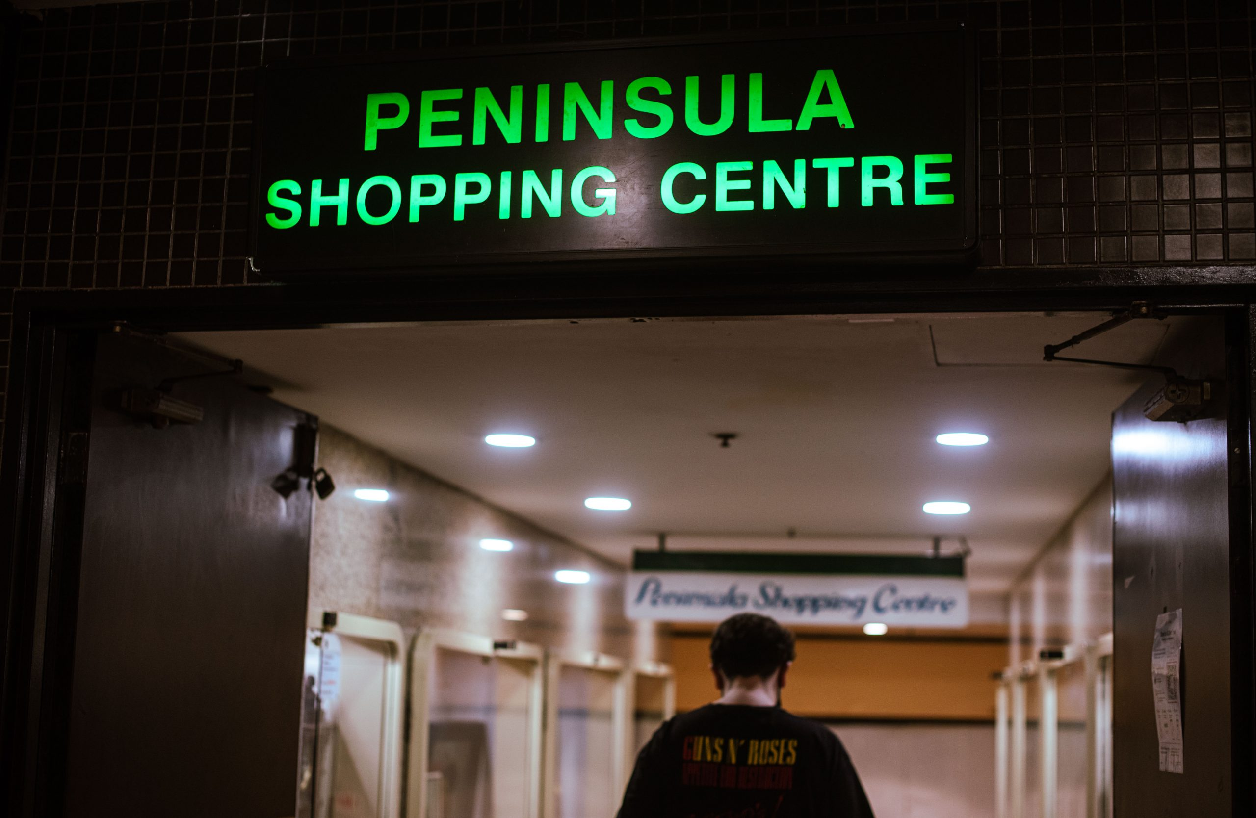 Inside Peninsula Shopping Centre's TikTok Reincarnation